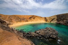 Blog Plage Papagayo